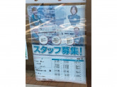 セブン-イレブン 門真岸和田1丁目店