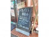 炭火焼 八剣伝 吉塚駅前店
