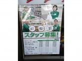 セブン-イレブン 中井町遠藤店