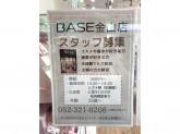 BASE金山店