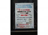 太平ビルサービス株式会社(コンフォートホテル横浜関内)