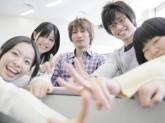 株式会社ビート 広島支店(7)-18(矢野駅勤務)