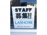 La Shore(ラショア)
