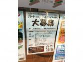 セブン-イレブン 春日井高森台店