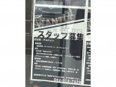 焼肉 哲 TETSU 池袋店