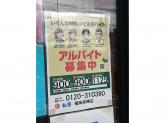 松屋 福岡箱崎店