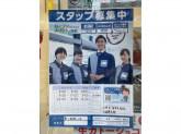 ローソン 東心斎橋二丁目店