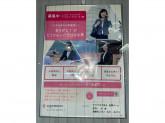 日本生命保険相互会社 ライフプラザ茨木