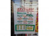 セブン-イレブン 大阪関目2丁目店