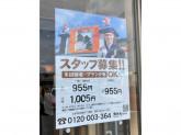 魚魚丸(ととまる)稲沢店