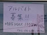94やき Factory(クシヤキファクトリー)