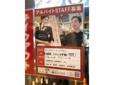 熟成牛ステーキバル Gottie's BEEF 淀屋橋odona店