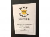 MWT Garage 金沢フォーラス店
