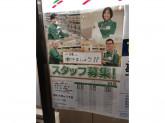 セブン-イレブン 横浜浅間町1丁目店