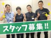 ワタキューセイモア東京支店//公立昭和病院(仕事ID:89505)