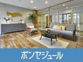 メディカルホームボンセジュール中野島(初任者研修/日勤)