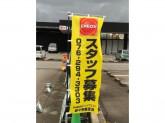 ENEOS J-Quest野々市新庄店 (株)ジェイ・クエスト