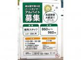 清水屋 中津川店
