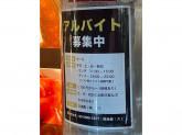 焼肉 韓国料理 NIKUZO 江古田店