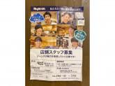 ライトオン イオン近江八幡店