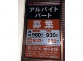 スシロー 豊川店