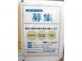 株式会社 加藤刃木型製作所