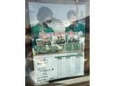 セブン-イレブン 茅ヶ崎緑が浜店