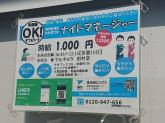 マルキョウ 田村店
