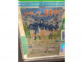ファミリーマート 福岡久山店