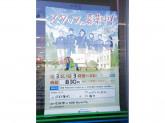 ファミリーマート 水沢秋葉町店