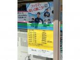 ファミリーマート 広島西白島店