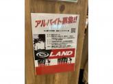 G-LAND EXTREME Heart イオン越谷レイクタウン店