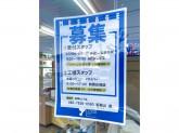 YMC ヤマジンクリーニング 高御堂店