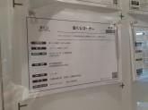 横浜ダイヤモンドツインズ チャンスセンター