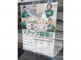 セブン-イレブン 呉西中央店