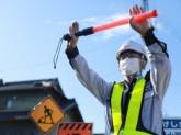 株式会社アリックス警備保障石川営業所 西金沢エリア アルバイト