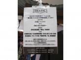 HEATH.(ヒース) 横浜ワールドポーターズ店