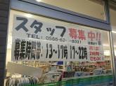 ファミリーマート 刈谷広小路四丁目店