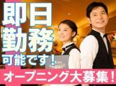 グランマルシェ 三ツ寺店_09