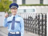 関東保安警備株式会社 簡単な交通誘導警備/前橋エリア