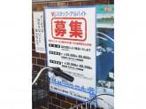 読売センター豊中中央