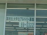 ファミリーマート笠岡市民病院前店