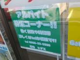 セブン-イレブン 豊田市下市場店