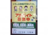 松屋 徳島南矢三店/マイカリー食堂 徳島南矢三店