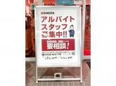 Dr.Driveセルフプラザ有明SS 三島石油(株)