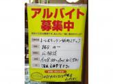 カフェ 伊太利庵(イタリアン) 堺東店
