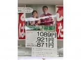 セブン-イレブン 東広島西条朝日町店
