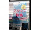 ファミリーマート 金沢涌波店