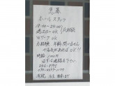 鷹ノ橋 清耽(きよたん)