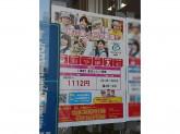 サニー  七隈店